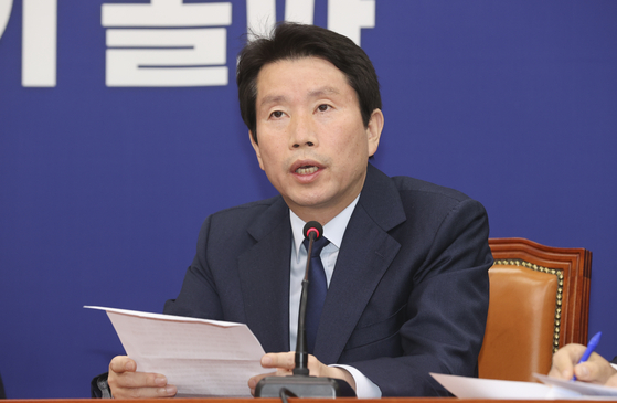 李仁栄(イ・イニョン)韓国統一部長官候補者
