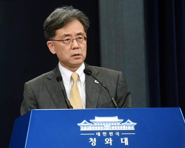 金鉉宗(キム・ヒョンジョン)青瓦台(チョンワデ、大統領府)国家安保室第2次長