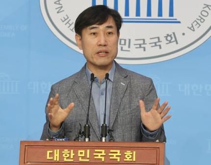 未来統合党の河泰慶議員。イム・ヒョンドン記者