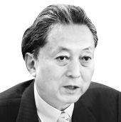 鳩山友紀夫元首相/東アジア共同体研究所理事長