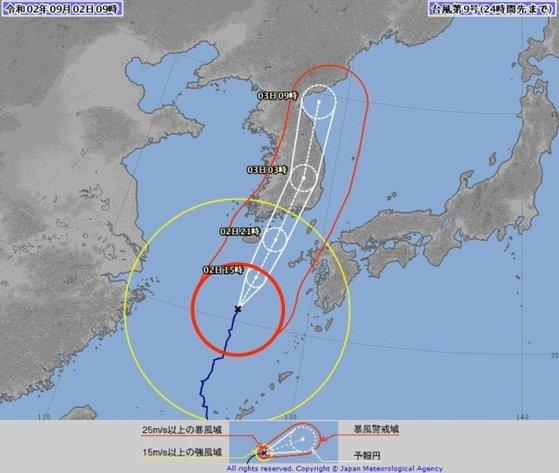 日本気象庁の台風9号予報