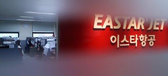 職員が見えないイースター航空本社の事務室 チャン・ジニョン記者