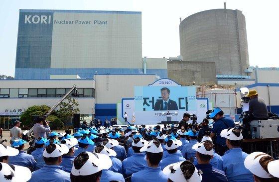 2017年6月19日午前、釜山機張郡(プサン・キジャングン)の古里(コリ)原子力本部で開かれた古里原発1号機の永久停止宣言式で文在寅(ムン・ジェイン)大統領が演説をしている。ソン・ポングン記者