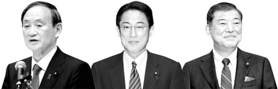 菅義偉官房長官、岸田文雄政調会長、石破茂元幹事長(左から)