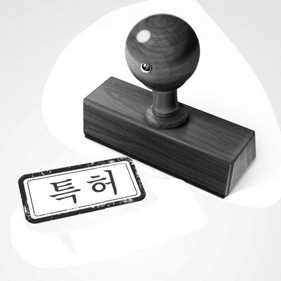 「特許強国」大韓民国…実情は使い道のない特許乱発