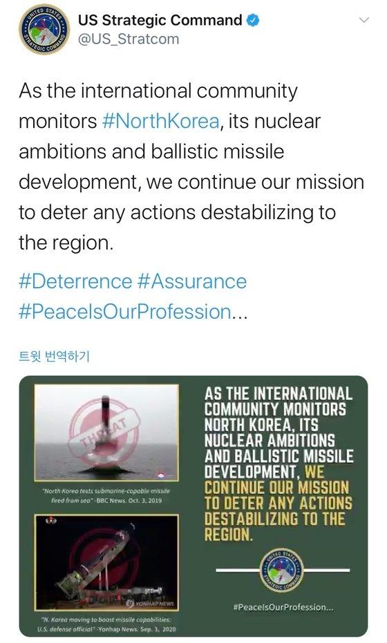 29日、米戦略軍司令部は警告メッセージと共に、北朝鮮の大陸間弾道ミサイル(ICBM)と潜水艦発射弾道ミサイル(SLBM)の写真を掲載した。[米戦略軍司令部SNSキャプチャー]