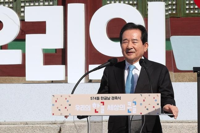 韓国の丁世均(チョン・セギュン)首相。[写真共同取材団]