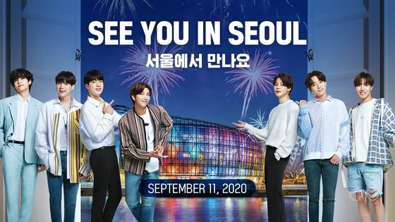 BTS(防弾少年団)が出演している観光広報映像「ソウルで会いましょう(SEE YOU IN SEOUL)」。[写真 ソウル観光財団]