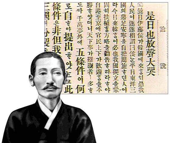 115年前の日本の大韓帝国外交権剥奪が無効である理由 | Joongang ...