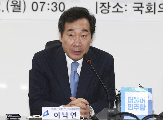 韓国与党「共に民主党」の李洛淵(イ・ナギョン)代表