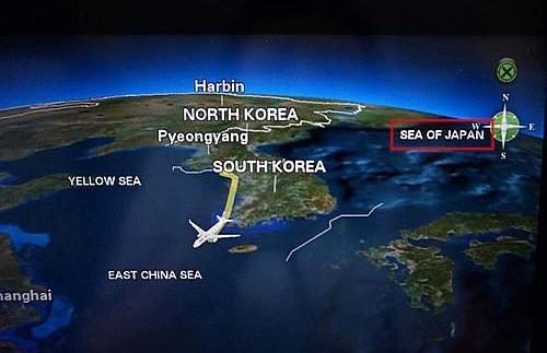 中国東方航空内の「日本海」単独表記の様子。[写真 徐ギョン徳(ソ・ギョンドク)教授チーム]