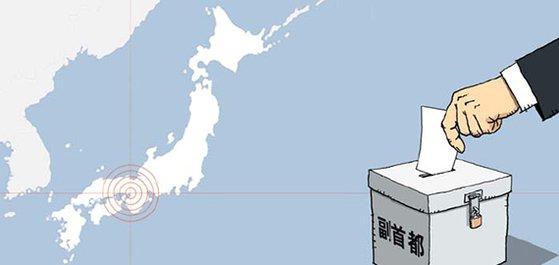 【コラム】「大阪副首都」は失敗したのか