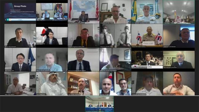 11月16~18日、テレビ会議で開かれた国際水路機関(IHO)総会[写真 海洋水産部]