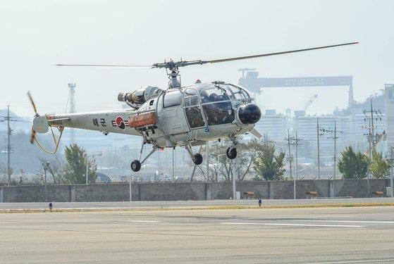 昨年11月7日、教育訓練飛行任務を遂行した韓国海軍の基礎飛行訓練ヘリコプター、アルエット(ALT)3 [写真=韓国海軍]