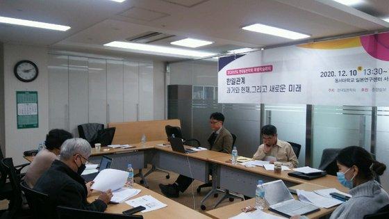 10日、東西(トンソ)大学日本研究センターソウル事務所で開かれた現代日本学会学術会議。[写真 現代日本学会]