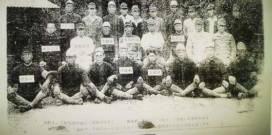 2014年三菱重工業に対する損害賠償訴訟で提出された中国の強制徴用被害者の写真。1944年9月、日本で撮影され、「三菱のマークが入った帽子をかぶった人以外は強制連行による中国人労働者」と記されている。[写真 董一鳴弁護士]