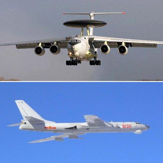ロシアのA50早期警報統制機(写真上)と中国のH6爆撃機。A50早期警報統制機、Tu95爆撃機などロシアの軍用機15機とH6と推定される中国軍用機4機が22日に韓国の防空識別圏(KADIZ)に進入し離脱した。これら軍用機の領空侵犯はなかったと合同参謀本部は明らかにした。[写真 ロシア国防省ホームページ、日本防衛省統合幕僚幹部提供資料]