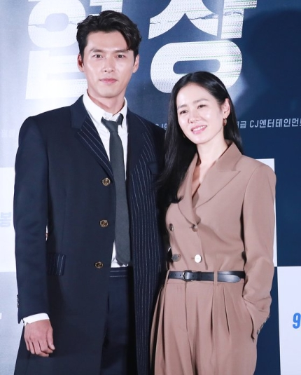ヒョンビン(左)、ソン・イェジン [韓国日刊スポーツ]