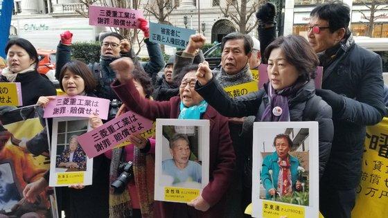 2020年1月17日、梁錦徳(ヤン・クムドク)さん(中央)と「名古屋三菱・朝鮮女子勤労挺身隊訴訟を支援する会」の関係者が東京丸の内にある三菱重工業本社前でスローガンを叫んでいる。ユン・ソルヨン特派員