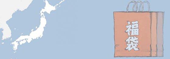 【グローバルアイ】日本から福袋が消えた