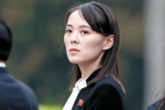 金与正(キム・ヨジョン)党第1副部長