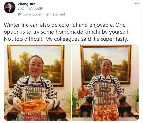 張軍国連(UN)駐在中国大使がSNSに掲示した写真[写真 張軍国連(UN)駐在中国大使のツイッター]