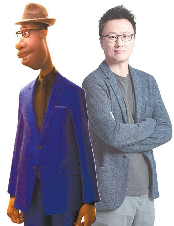アニメーション『ソウルフル・ワールド』に参加したアニメーター、キム・ジェヒョンさん。左は彼が作業したピクサーの初めての黒人主人公ジョー。[写真 ウォルト・ディズニー・カンパニー・コリア]