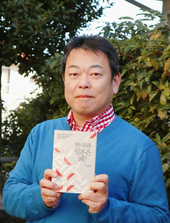 毎日新聞の澤田克己論説委員が新刊『韓国と日本はなぜ?』(邦題『反日韓国という幻想』)を手にしている。[写真 澤田克己氏]