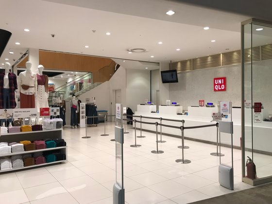ソウル江西区(カンソグ)ユニクロ・スカイパーク店。ムン・ヒチョル記者