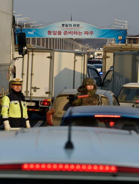2016年2月、韓国政府の開城工業団地の全面稼働停止発表翌日の統一大橋の様子[中央フォト]