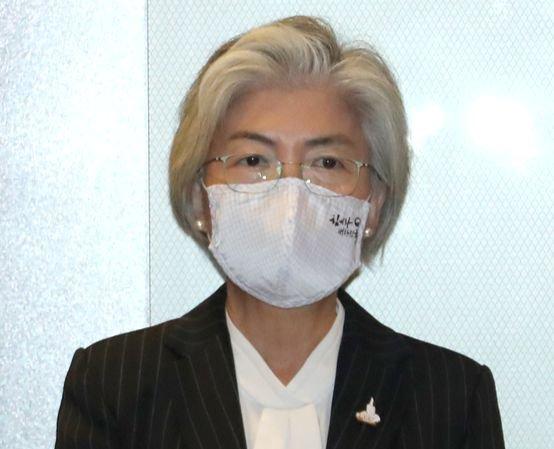 康京和外交部長官