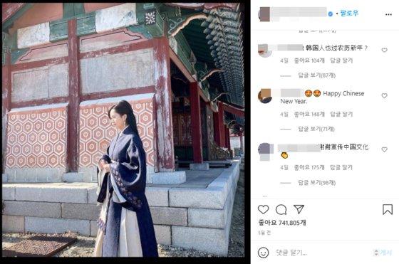 ミュージカル女優キム・ソヒョンのインスタグラムキャプチャー