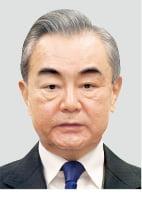 王毅中国国務委員兼外交部長