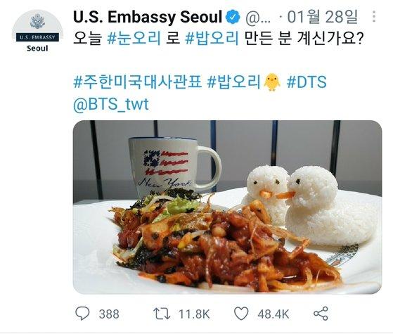 駐韓米国大使館ツイッターに掲載された「鴨ご飯」写真。5万人に近い「いいね」を受けた。[ツイッター キャプチャー]
