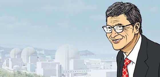 【コラム】ビル・ゲイツが韓国にいれば