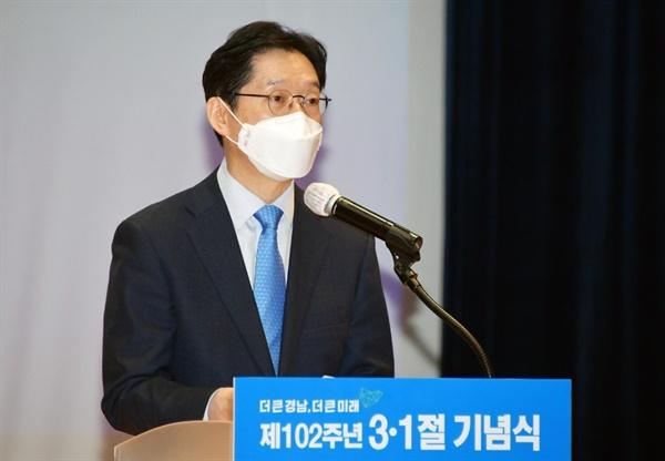 金慶洙・慶南道知事