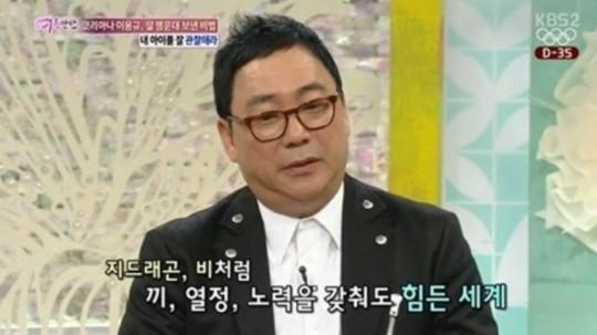コリアナ(KOREANA)出身のイ・ヨンギュさん(KBSキャプチャー)