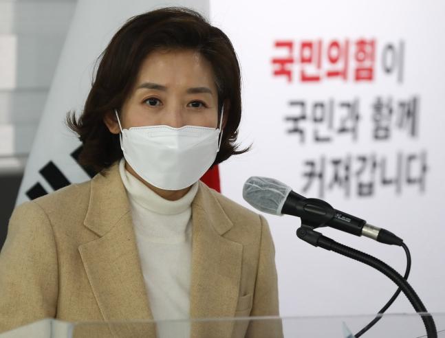 韓国野党「国民の力」の羅卿ウォン(ナ・ギョンウォン)元議員。オ・ジョンテク記者