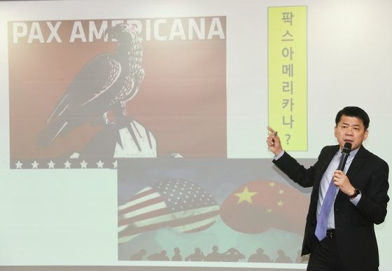 韓国国立外交院の金峻亨(キム・ジュンヒョン)院長が新刊著書で韓米同盟をガスライティングにたとえた。写真は昨年11月9日、市民団体の招待で「米国大統領選挙結果の分析および韓米関係の展望」について講演する金院長の様子。[中央フォト]