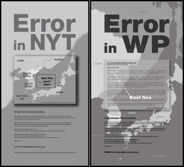 ニューヨークタイムズ(左)、ワシントンポストに掲載された東海関連の全面広告。[写真 徐ギョン徳教授提供]