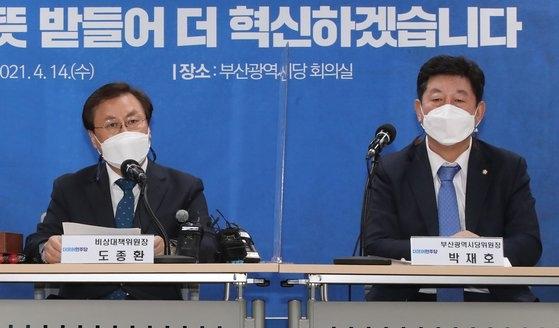 「共に民主党」の都鍾煥非常対策委員長が14日に釜山市の党支部で開かれた現場非常対策委員会議で冒頭発言をしている。ソン・ボングン記者