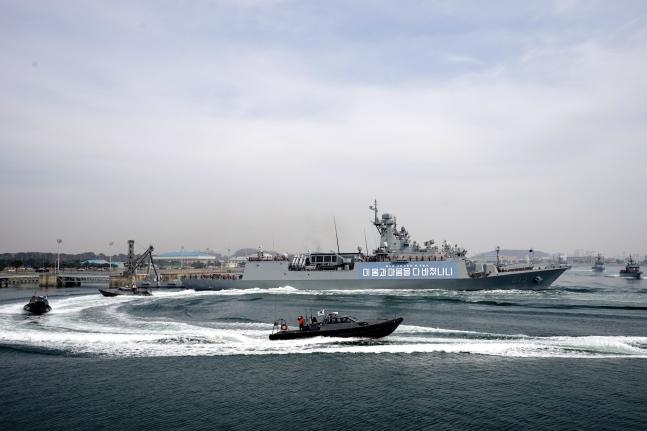 海軍資料写真 青瓦台写真記者団