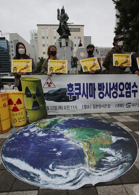 福島放射性汚染水の海洋放流決定に反対する糾弾デモ。ソン・ボングン記者