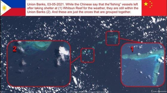 ツイッター「OSINT-1」が5日に投稿したフィリピン海域ウィットン暗礁の中国「漁船」の衛星写真。[写真 ツイッター キャプチャー]