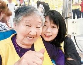 旧日本軍慰安婦被害者の吉元玉(キル・ウォノク)さん(92)と対話する尹美香(ユン・ミヒャン)元挺対協常任代表。[写真 尹美香氏のフェイスブック キャプチャー]