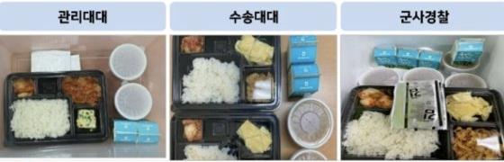 韓国国防部が16日午後、「粗末給食」情報提供に反論して公開した給食の写真。 写真=国防部フェイスブック