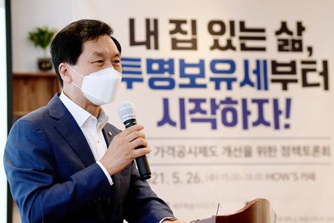 国民の力の金起ヒョン党代表権限代行兼院内代表