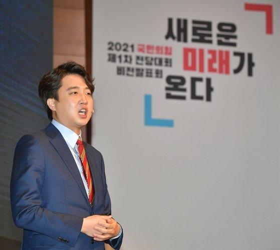 李俊錫代表
