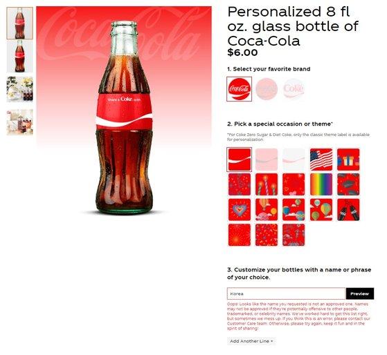 29日(現地時間)、米国コカコーラが実施している「オーダーメード型コーラ瓶」キャンペーンで「Korea(韓国)」を入力欄に入れたところ「あなたが入力した名前は承認されていません」という注意書きが出てきて次に進めなくなった。 キム・ピルギュ特派員