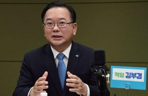 金富謙首相